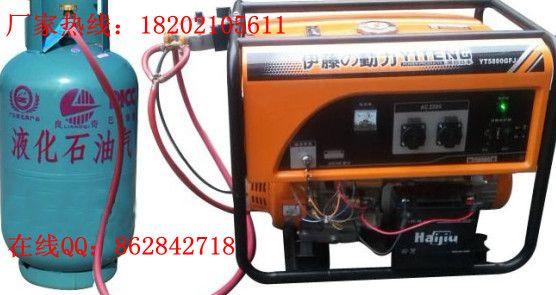 超静音汽油发电机组 5千瓦燃气发电机|家用小型灌装