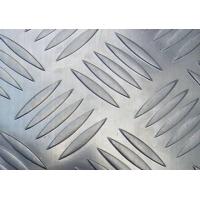 供应5052五条筋花纹铝板图,五条筋花纹铝板价格