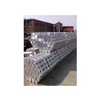 供应进口美铝(ALCAO)7075铝合金棒材