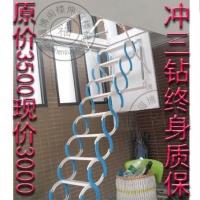 上海阁楼伸缩楼梯北京升降楼梯价格重庆室内楼梯