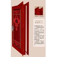 双面套双包套门框可伸缩13-28钢质室内门钢套门