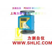 金属管转子流量计批发|金属管转子流量计供应商|上海力测自仪
