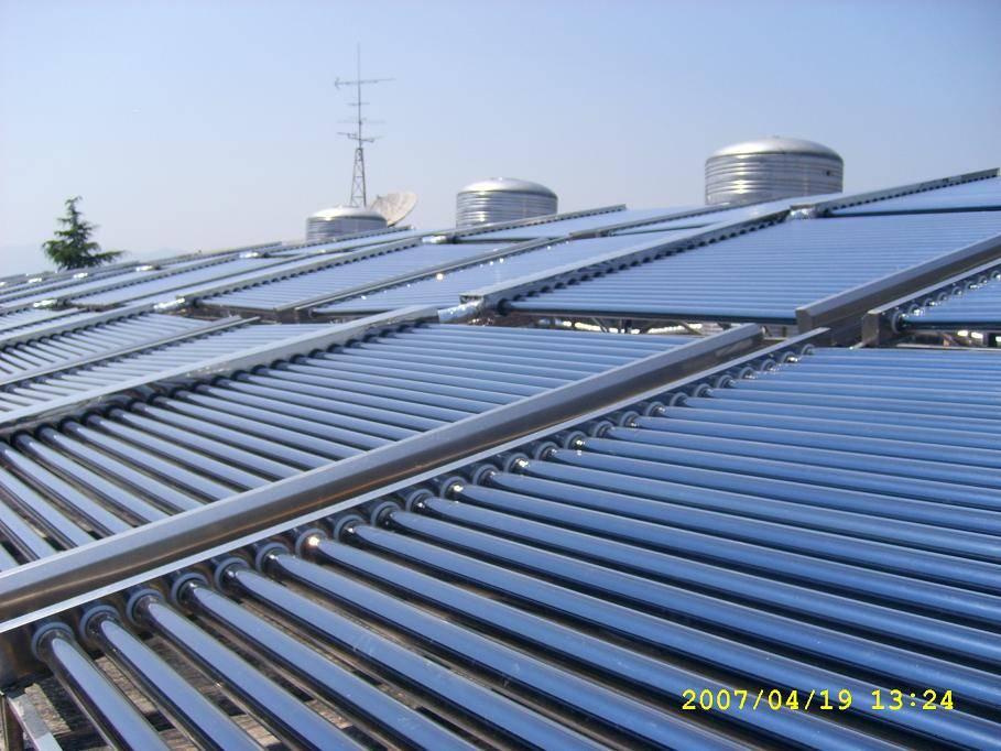 上海复旦七喜阳光太阳能热水器
