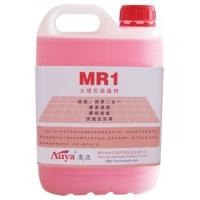 成都MR1大理石晶面剂