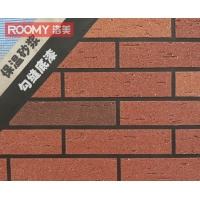 厂家供应ROOMY洛美高档陶瓷外墙砖劈开砖T1602