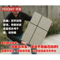 供应ROOMY洛美黄金麻花岗岩涂料G1501