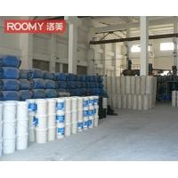供应ROOMY洛美高级自洁型防尘面漆M0101