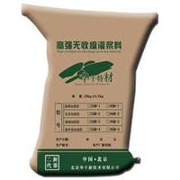 北京高强无收缩基础灌浆料13146588661