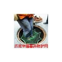 窨井防护网