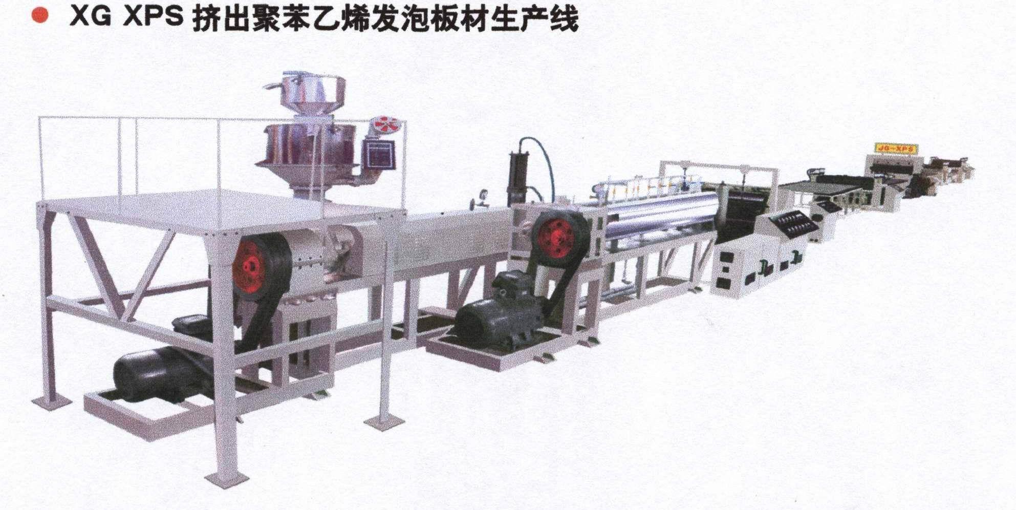 XPS 挤塑式聚苯乙烯保温板