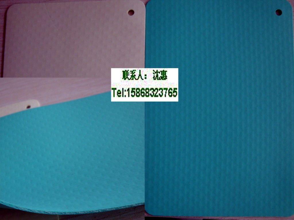PVC夹网防水卷材、防水卷材、PVC夹网防水材料