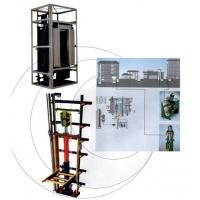 汉诺威液压电梯