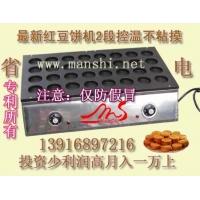 红豆饼机,台湾红豆饼机器,车轮饼机,红豆饼机,台湾车轮饼