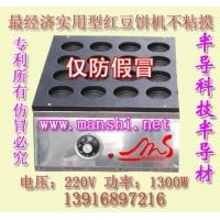 台湾车轮饼机,红豆饼机,车轮饼机,车轮饼机机器