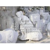 供应石雕,石材雕塑,石材花岗岩大理石人物雕塑,城市雕塑,园.