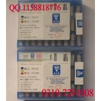 硬质合金刀头 焊接刀片YT15 YT5 C120 C116
