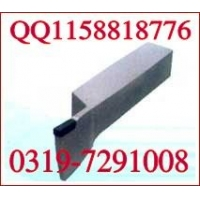 硬质合金刀头 焊接刀片YS8 YS2T C304 C305