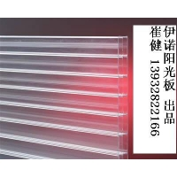 淄博阳光板·淄博耐力板