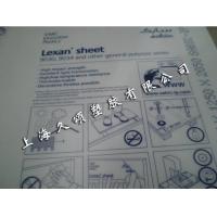 Lexan PC板
