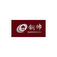 河南省焦作市钢帅门业有限公司