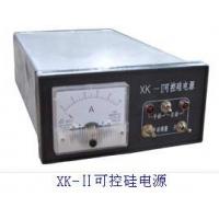 石林xk-2(G)-30可控硅电源