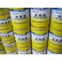 大量批发:合肥内外墙乳胶漆批发 合肥丙烯酸漆真石漆