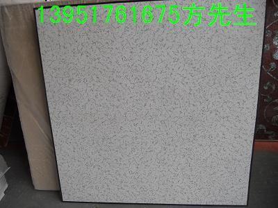 滁州防静电地板规格、硅酸钙防静电地板铝方通厂家、铝方通规格