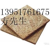 南京木丝吸音板厂家 木丝吸音板价格 木质吸音板 木丝水泥板
