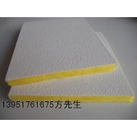 南京玻纤板、玻纤板、软包布艺吸音板 木丝吸音板