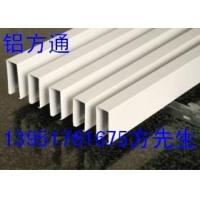 南京铝方通规格 木纹铝方通 U型铝方通 铝方通厂家铝格栅