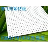 常州硅酸钙板工艺 硅酸钙板、微孔硅酸钙板、硅钙板