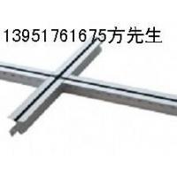 南京轻钢龙骨、烤漆龙骨 吊顶隔墙龙骨 三角龙骨 矿棉板