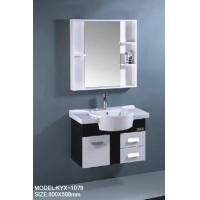 PVC浴柜 KYX-1079