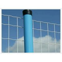 供应波浪护栏网 防护网 隔离带