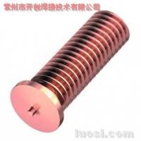开创CWTD碳钢镀铜焊钉
