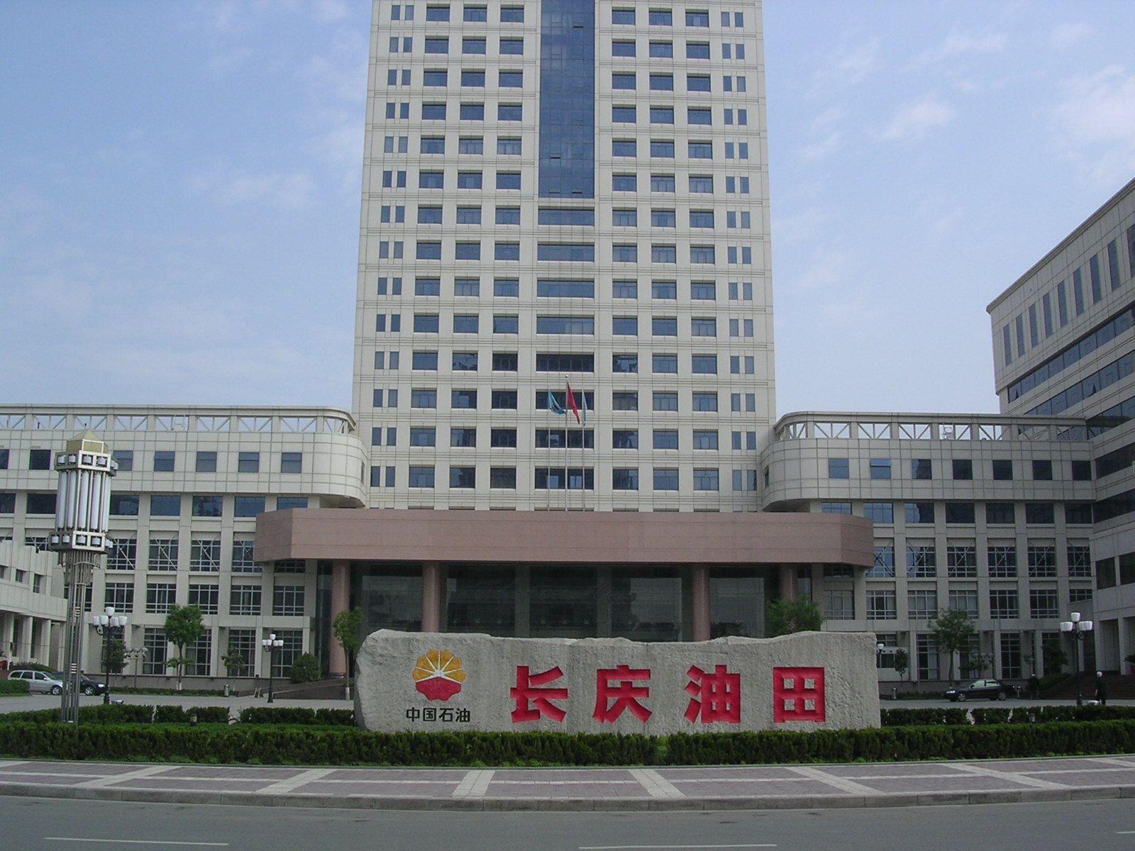 利川长庆风景图片