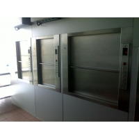 银行杂物电梯传菜电梯,杂物电梯,餐厅电梯,酒店食梯,货梯,厨