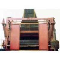 华誉型煤设备-烘干机-卧式烘干机