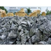 假山石、英德石、英石、园林石、黄蜡石