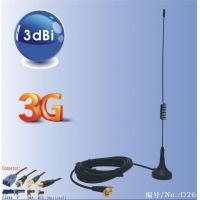东莞亨杺供应小吸盘gsm天线 弹簧杆gsm天线