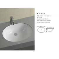 比较好/TOTO陶瓷卫浴台下盆