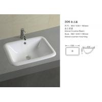 比较好/TOTO陶瓷卫浴台上盆