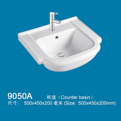 供应广东陶瓷盆,中边盆,洗衣盆。艺术盆。骏姿卫浴