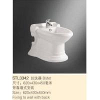南京洁具-圣陶卫浴-妇洗器系列-STA3342