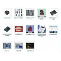 三菱電梯IC卡智能系統,指紋器