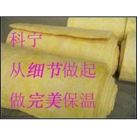 北京玻璃丝棉厂家批发
