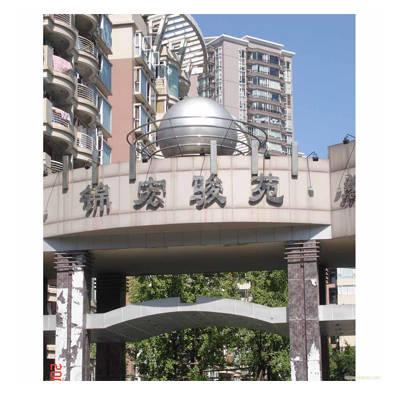 成都不�P�球形水箱制作400-6600-889