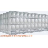 成都不锈钢冲压焊接水箱400-6600-889