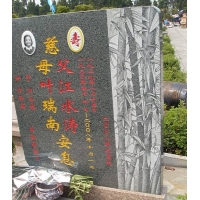 山东烟台典梵影雕艺术墓碑