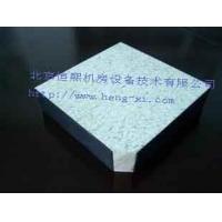 北京恒熙机房设备技术有限公司硫酸钙防静电地板
